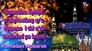 Welsh Language Ramadan  Mubarak  Ramazan  Mubarak greetings Whatsapp download
