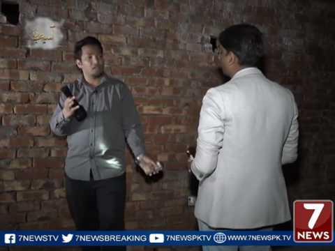 Xxx Mp4 Asaib Zada Episode 07 Part 02 12 Mar 2017 3gp Sex