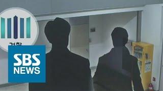 서울 한 명문대 교수, 제자 성폭행…검찰은 '수사 중단' / SBS