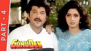 Gurudev | Part 4 Of 4 | Anil Kapoor, Sridevi, Rishi Kapoor