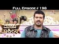 Majaa Talkies - 4th February 2017 - ಮಜಾ ಟಾಕೀಸ್ - Full Episode HD