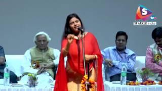 Kavi Sammelan Beti Bachao Beti Padhao   Dr  Kavita Tiwari
