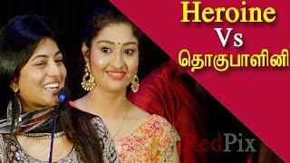 Kollywood movie mannar vagera audio launch tamil news, tamil live news, news in tamil  redpix