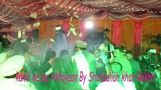 Download Kamli na laa Akhiyan by Shafaullah khan Rokhri 3Gp Mp4