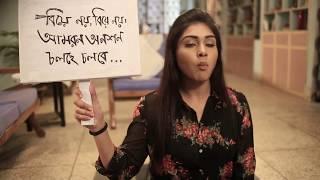Bibaho Ovijan | Drama Serial Promo | Anisur Rahman Milon | Aparna Ghosh | Shatabdi Wadud