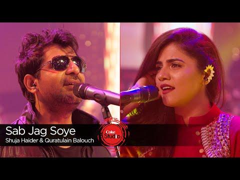 Xxx Mp4 Sab Jag Soye Quratulain Balouch Shuja Haider Season Finale Coke Studio Season 9 3gp Sex
