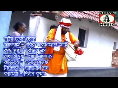 Xxx Mp4 Bengali Song Gorib Ghorer Chele Ami Arif Uddin 3gp Sex