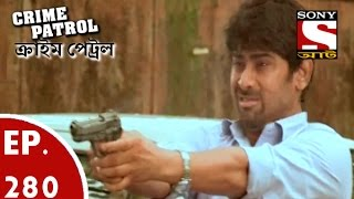 Crime Patrol - ক্রাইম প্যাট্রোল (Bengali) - Ep 280- Taking Lives