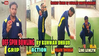 Off Spin Bowling,How To Grip,Action,Run-up,Follow through,Line Length.hindi /english.