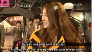 [G MINOR COUPLE] Jiyeon Cut on 2AM Star Life Theater ENG SUB - cute and funny momment