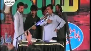 Zakir Qazi Waseem Abbas : Majlis 1 April 2017 : Qasida And Masiab