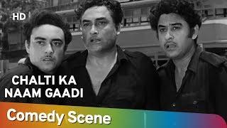 Chalti Ka Naam Gaadi  Movie Comedy Scene - Kishore Kumar - Ashok Kumar - Shemaroo Bollywood Comedy