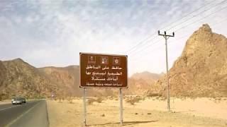 Mysterious gene mountain in Madina | মদিনায় রহস্যময় জিনের পাহাড়,সত্যি আপনি দেখলে অবাগ হবেন।