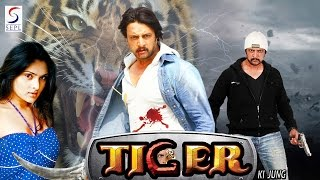 Tiger Ki Jung - Dubbed Hindi Movies 2016 Full Movie HD l Sudeep, Ramya, Srinath.