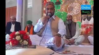 Best Rubiyat By Hafiz Shakir Kareemi (Attock Mehfil) 2018
