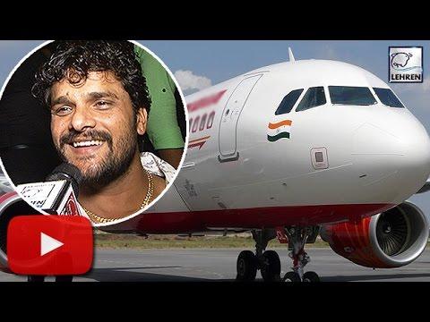 Khesari Lal Yadav Reveals SHOCKING Truth About First Air Journey     Lehren Bhojpuri