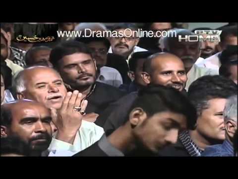 Allama Talib Johri Majlis Sham e Ghareeban 1437 2015