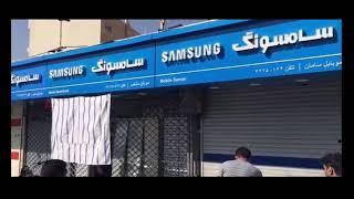 Iran, Ispahan, la gréve de les commerçants le 8 octobre