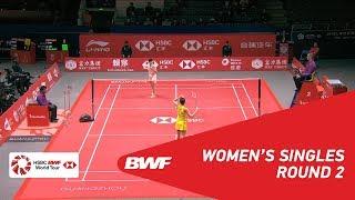 R2 | WS | CHEN Yufei (CHN) vs Michelle LI (CAN) | BWF 2018