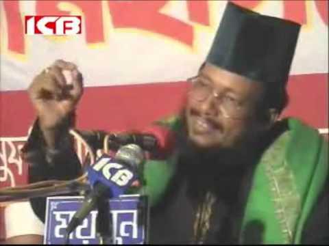 Allama Abu Sufyan Qadri Bangali Waaz