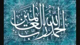 Mahe Ramzan aya-Owais Qadri