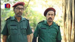 The Good The Bad And The Ugly   Ep 72   Jayanta, Ezazul, Faruk   BanglaVision Drama   2019