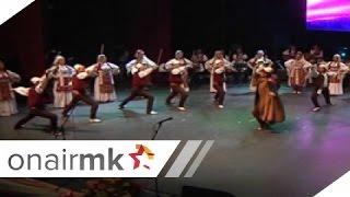 Ansambli Shota Prishtine-Kosova ime