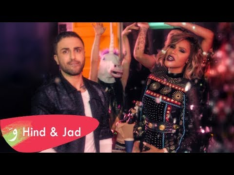 Xxx Mp4 Hind Amp Jad Shwery Barra Official Music Video 2017 3gp Sex