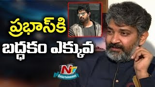 SS Rajamouli Funny Comments On Prabhas: Throw Back | NTV Entertainment