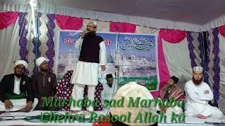 Marhaba sad Marhaba Chehra Mere Sarkar ka new naat Abdul qayum Siddique