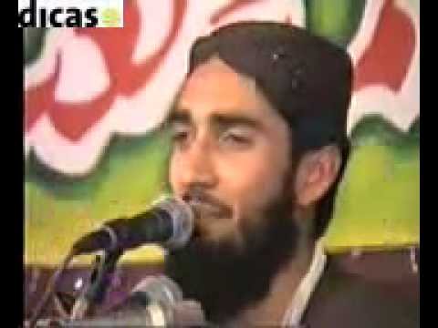 Punjabi Naat Sharif Aagya Sohna kamli by Naeem ur Rehman