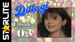 Dillagi, Episode 03 Top Pakistani Drama, URDU Comedy Drama Serial Kashif Mehmood, Naseem Vicky
