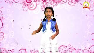 Miss Lithra Gopi