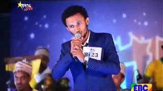 Balageru Idol : Dawit Tsige's best performance