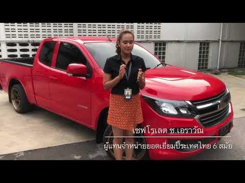 Xxx Mp4 ออกรถ 3x Xxx บาท ฟรีแม็กทุกลาย ฟรีทุกค่าใช้จ่าย ฟรีของแถม30รายการ ให้มากที่สุดในประเทศไทย 3gp Sex
