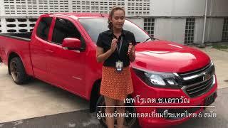 ออกรถ 3x,xxx บาท ฟรีแม็กทุกลาย ฟรีทุกค่าใช้จ่าย ฟรีของแถม30รายการ *ให้มากที่สุดในประเทศไทย