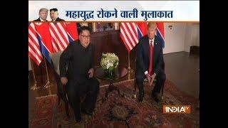 Trump-Kim Singapore Summit: US President and North Korean leader hold historic meeting