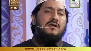 URDU MANQABAT( Sarwar Imam Hussain Hain)ZULFIQAR ALI AT QTV.BY Visaal