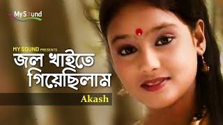 Joal Kaytay Geyachelam | Akash | Bangla Junior Modhumala | Mysound BD