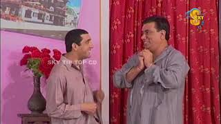 Zafri Khan and Nida Choudhary Nasir Chinyoti Stage Drama Full Comedy Clip   Pk Mast