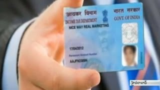 Is pan card mandatory to buy a property - Watch Exclusive