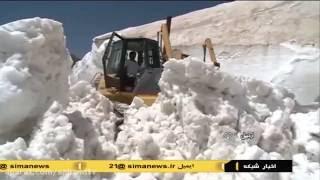 برف وسط تابستان در مسیر مشگین شهر اردبیل Ardabil