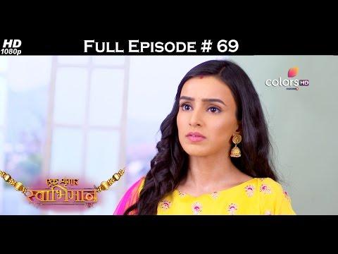 Ek Shringaar Swabhiman - 23rd March 2017 - एक श्रृंगार स्वाभिमान - Full Episode (HD)