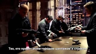 Arrow Comic-Con Trailer (русские субтитры)