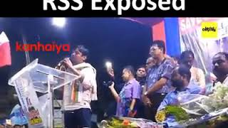RSS exposed