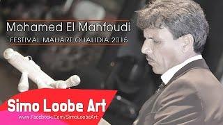 Mohamed El Mahfoudi 2015 Festival Mahart Oualidia