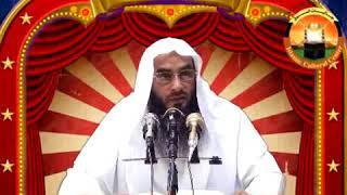 Bangla Tafsir Surah Hood Part-05 By Sheikh Motiur Rahman Madani