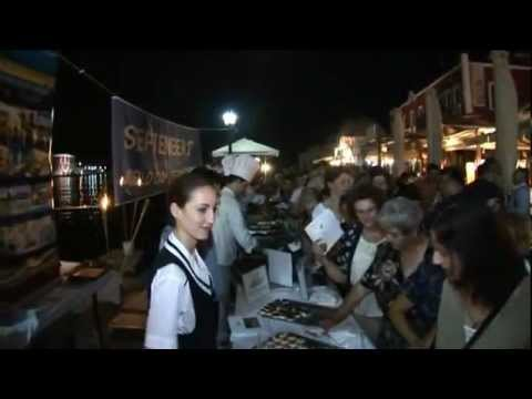 Chania Crete Official Video