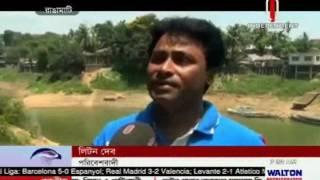 Rangamati Kaptai (২ বছর ধরে অকেজো ভোলা ও বাগেরহাটের ২ ব্রিজ), 10 May 2016