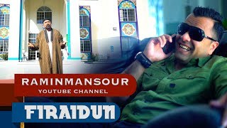 "Firaidun Assar ""Chura too""NEW OFFICIAL VIDEO 2018 فریدون اثر"
